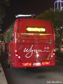 Free casino bus from Macau airport